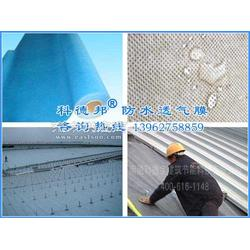 紡粘丙綸聚丙烯防水透氣膜圖片