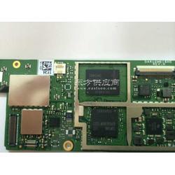 出售KLMAG4FEJA-A001 KLMBG8FEWJA-A001手机字库图片