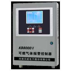 KB2100II在线式气体控制器图片