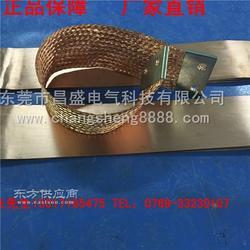 铜绞线图片