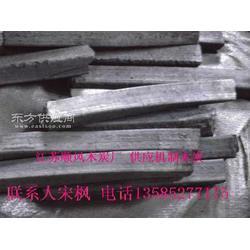 供应机制木炭 机制竹炭 质量保证 货源充足图片