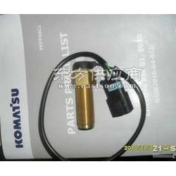 水温感应器7861-92-3320图片