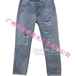激光破洞牛仔裤图片