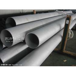 GR7钛合金管现货GR7钛管图片