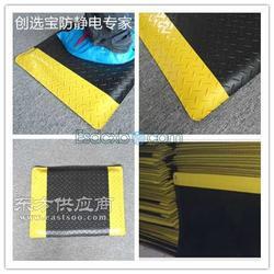 灰色抗疲勞地墊丨黑色黃邊防靜電抗疲勞腳墊17mm圖片