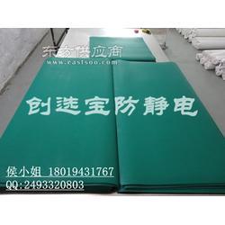 无尘车间为什么地面也要用防静电地胶板哪家有无臭味的防静电地胶板图片