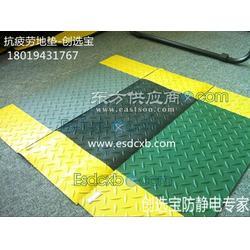 20MM超厚耐用型抗疲劳缓冲垫新品更耐脏防滑防静电性能更稳定图片