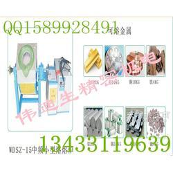哪里卖熔化10公斤金银铜锡铅锌熔炼炉、熔化3公斤铝钢铁镍硅镁不锈钢熔炼炉图片