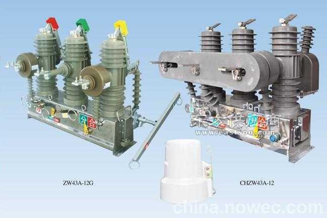 三相支柱及电流互感器采用