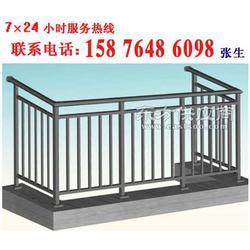 阳台装护栏 高楼阳台护栏 楼房阳台护栏图片