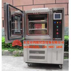 供应恒温恒湿试验箱图片