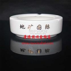 找陶瓷烟灰缸生产厂家图片
