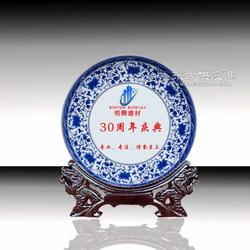 公司成立10周年20周年30周年庆典纪念品礼品图片
