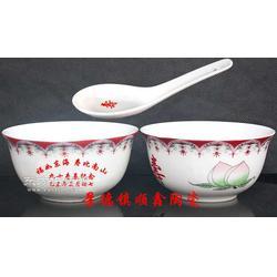 老人生日礼品 祝寿纪念礼品 八十寿辰寿宴回赠礼品陶瓷寿碗定制图片