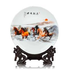 纪念品礼品陶瓷摆盘定做图片