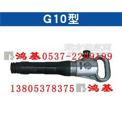 气镐G10销售气镐G10图片