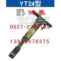 凿岩机YT24图片