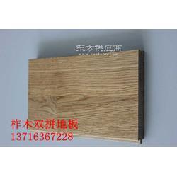 篮球专用地板篮球专用木地板 篮球比赛木地板图片