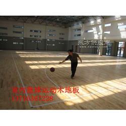 篮球馆专用木地板 室内篮球地板 室内篮球木地板图片