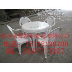 塑料桌椅大排档用图片