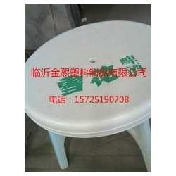塑料圆桌休闲桌尺寸户外休闲桌图片