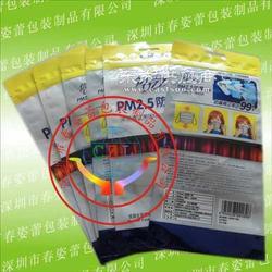 口罩包装袋印刷厂家图片