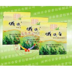 铁观音茶叶包装袋印刷厂家图片