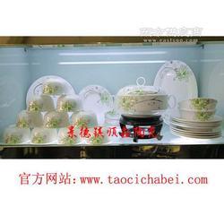 商务馈赠礼品骨瓷餐具定做厂家图片
