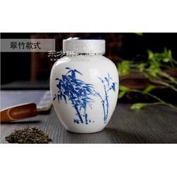 青花瓷茶叶罐定制厂家图片