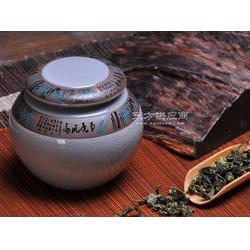 中号陶瓷茶叶罐定制厂家图片