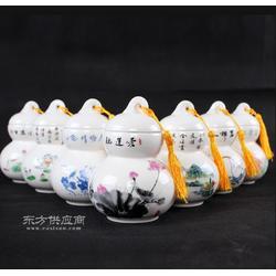 大中小号陶瓷茶叶罐生产厂家图片