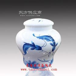 骨质瓷茶叶罐定制厂家图片
