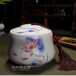 定制手绘陶瓷茶叶罐图片
