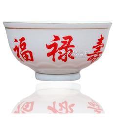 福禄寿陶瓷寿碗定做厂家图片