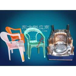 优质吹塑椅子模具休闲椅子模具折叠椅模具图片