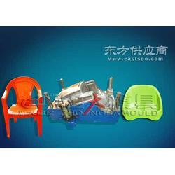 优质塑料椅子模具多功能椅子模具折叠椅模具图片