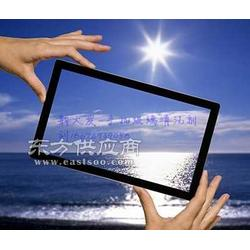 电子产品玻璃屏幕切削液-收音机点读机播放器图片