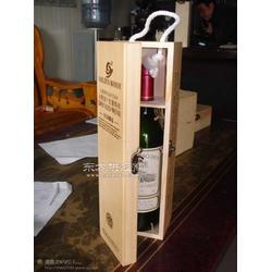 卡斯特单支酒盒手提木制酒盒销售图片
