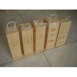 酒盒红酒盒木制酒盒优质木制酒盒图片