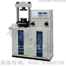水泥抗折抗压强度试验机测试机抗折抗压检测设备图片