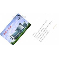 IC卡设计,IC卡印刷,IC卡生产图片