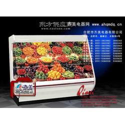 超市冷藏柜 船舶冷藏柜技术运用广泛图片