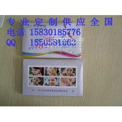 广告荷包纸巾厂家定制各行业荷包面巾纸图片