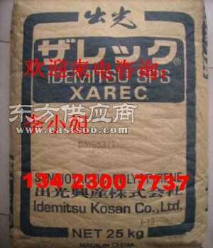 SPS S142 SPS S930 日本出光图片