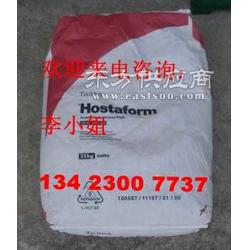 POM MR90GB-K XF POM M90UV 美国赫斯特图片