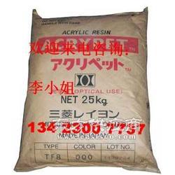 ASA U407 ASA U437 三菱丽阳图片