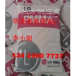 PMMA IF850-41843 韩国LG图片