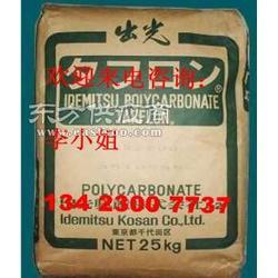 PC IR2200 PC IV2200R 日本出光图片