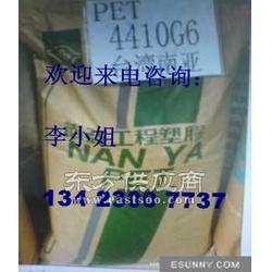 PET 4410G3 PET 4410G6 台湾南亚图片