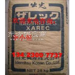 SPS S104 SPS SP151 日本出光图片